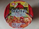 "#1245: Sichuan Baijia ""Original Hot & Sour Instant Vermicelli"" Bowl"