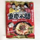 """#1313: Sichuan Baijia """"Chongqing Noodles Spicy Hot Flavor"""""""