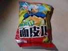 """#1335: Sichuan Baijia """"Ba Kuan Sesame Flavour"""""""
