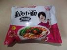 """#1356: Sichuan Guangyou """"Chongqing Instant Noodles Sour Hot"""""""