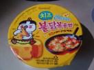 "#1412: Samyang ""Buldak Bokkeummyun Cheese Flavor"" Bowl"