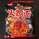 "#1877: Sichuan Baijia ""Stir-Fry Noodle Hot & Sweet Chicken Flavour"""