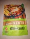 """#1576: Luo Zhuang Yuan """"Liuzhou River Snails Rice Noodle"""""""