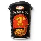 """#1532: Ajinomoto """"Oyakata Japanese Beef Wasabi Dish"""""""
