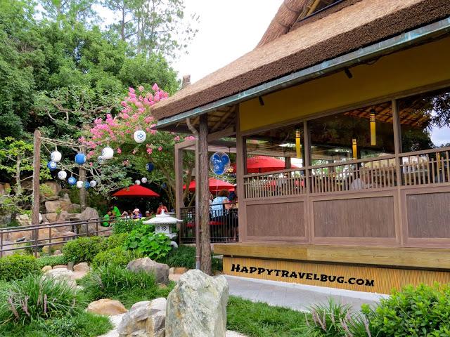 Katsura Grill in Epcot's Japan (Disney World)