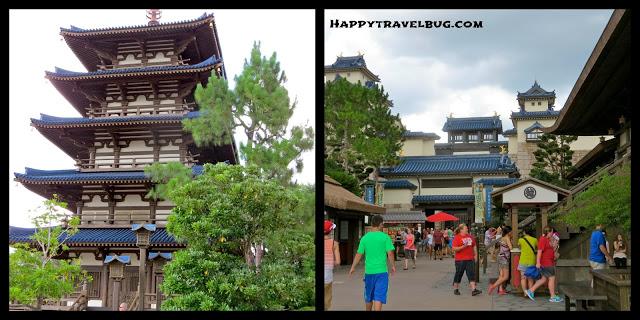 Japan at Epcot (Disney World)