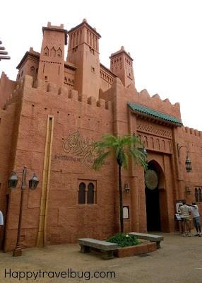 Restaurant Marrakesh in Epcot