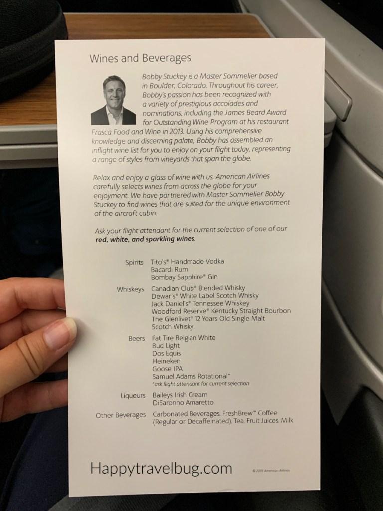 First class alcohol menu