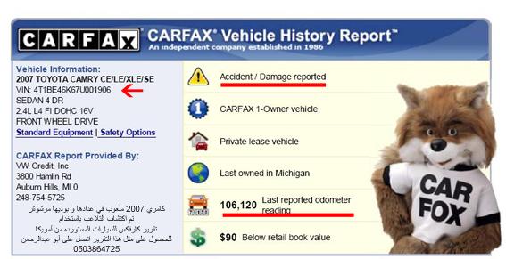 تقرير كارفكس لسيارات الإستخدام الأمريكي<<مهم قبل شراءالسياره احتيال،نصب،تقرير كارفكس،أوتوتشك،كارفكس،فورد،جراند ماركيز،أمريكي،أمريكا،وارد،استخدام،قطع غيار وملحقات،التجار،كامري،لكزس،افالون،جمس،CARFAX،AutoCheck،تقرير أوتوتشك،موستنج