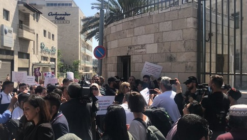 Israel Harus Batalkan Rencana Usir Paksa Keluarga Palestina di Silwan