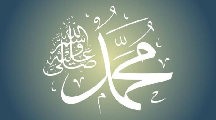 Doa Nabi Muhammad Ketika Memakai Pakaian