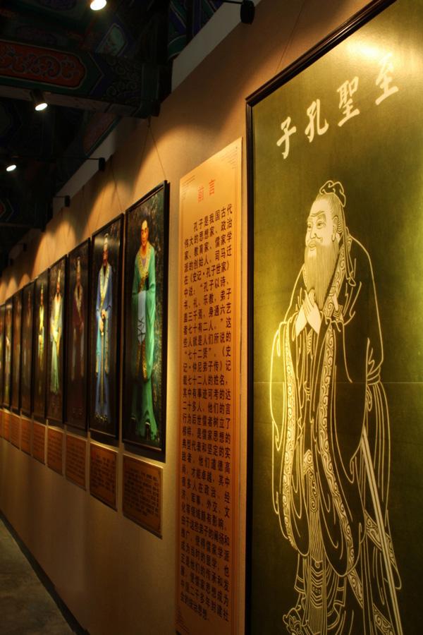 inside the Confucian Temple