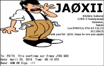 EQSL_JA0XII_20160425_090900_40M_JT65_1