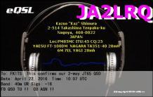 EQSL_JA2LRQ_20160422_100400_40M_JT65_1