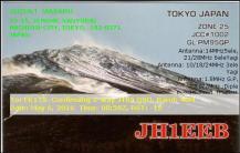EQSL_JH1EEB_20160506_085600_40M_JT65_1