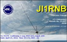 EQSL_JI1RNB_20160424_032200_15M_JT65_1