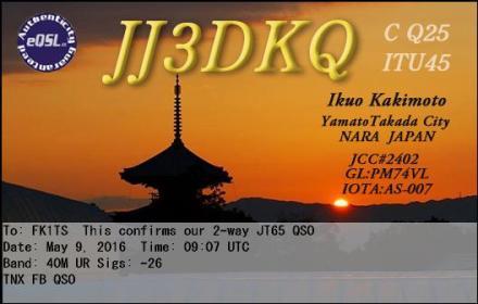 EQSL_JJ3DKQ_20160509_090400_40M_JT65_1
