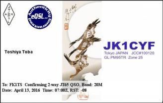 EQSL_JK1CYF_20160413_070200_20M_JT65_1