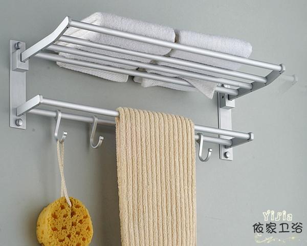 aluminum bathroom double deck towel holder towel rack bathroom