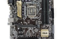 Asus Z170M Plus Motherboard Review