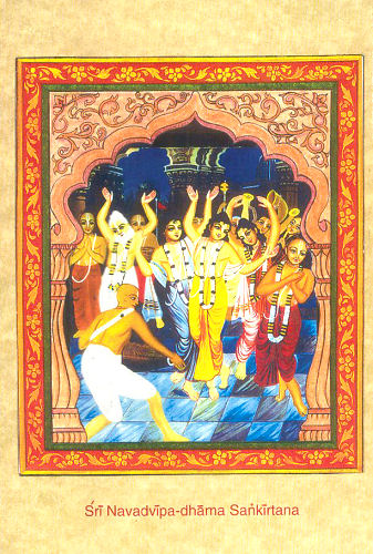 Sri Navadvipa dhama Sankirtana