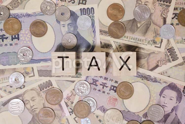 軽自動車の税止め