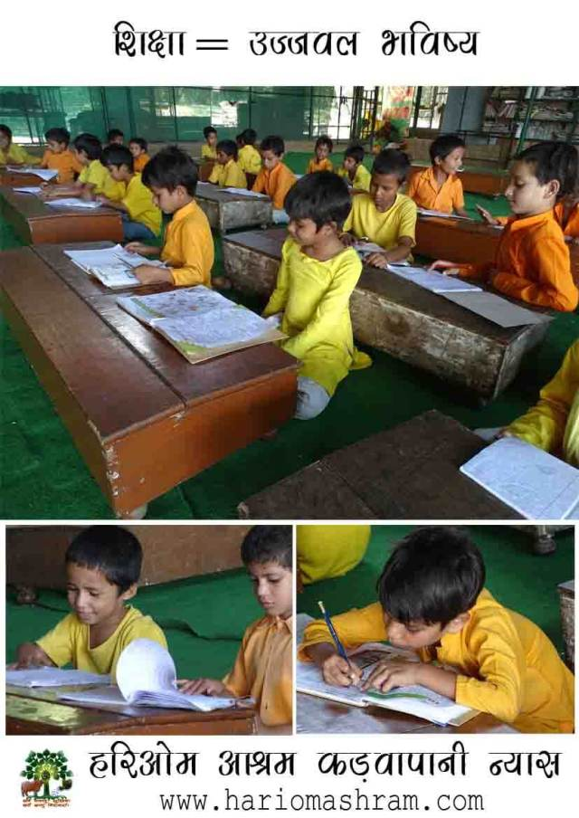 Children at Hariom ashram reading text.