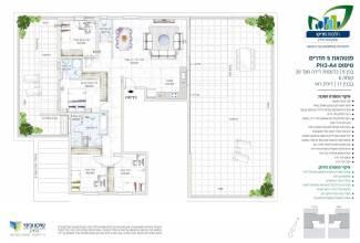 פנטהאוז 5 חדרים PH3-A4