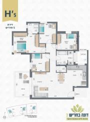 דונה בחריש 2 | דירת 5 חדרים דגם H'5