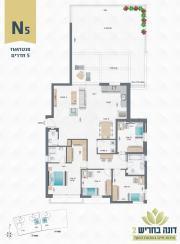 דונה בחריש 2 | פנטהאוז 5 חדרים דגם N5