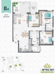 דונה בחריש 2 | דירת 4 חדרים דגם B4