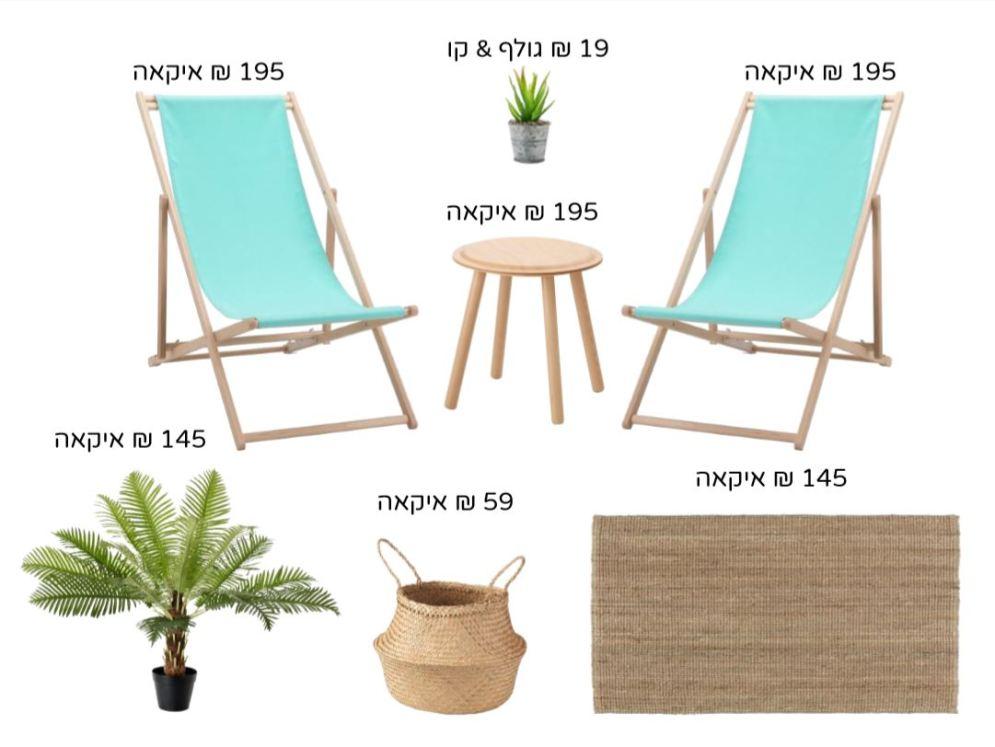 פינת ישיבה באווירת חוף
