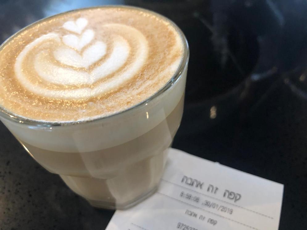 קפה סאנשיין