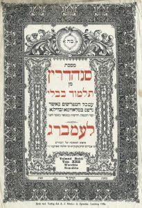 Talmud Sanhedrin Lemburg