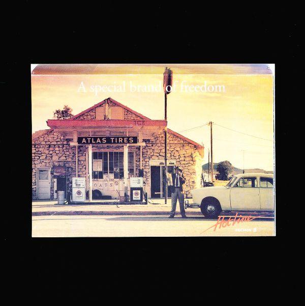 Vykort: Harry Hotline vid bensinmack