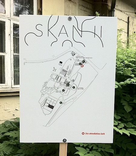 skanII