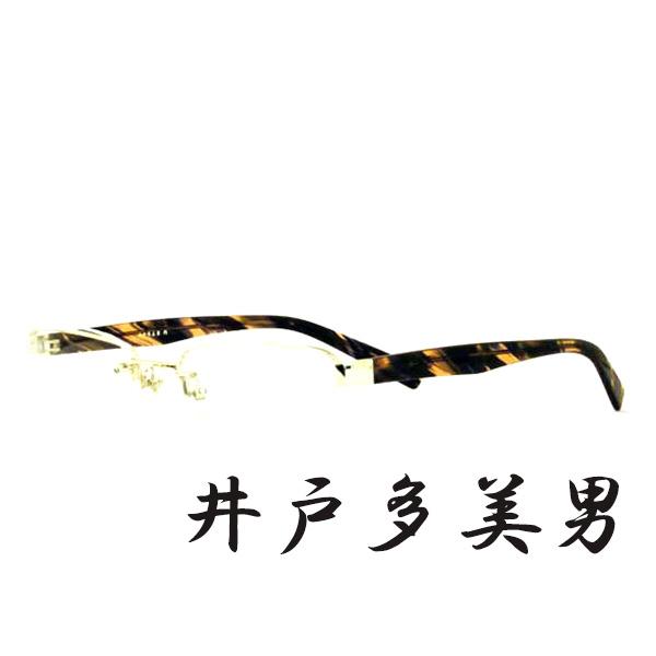 ido-t427-2