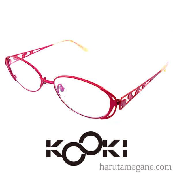 KOOKI FM1518-26