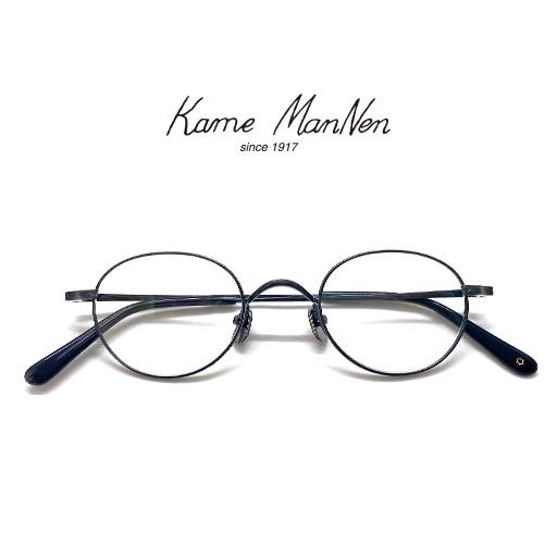 KMN01TRATIPBR(copy)