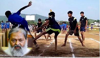 23 से 25 अक्तूबर तक राज्य स्तरीय खेल महाकुम्भ का आयोजन, 5 करोड़ का बजट मंजूर