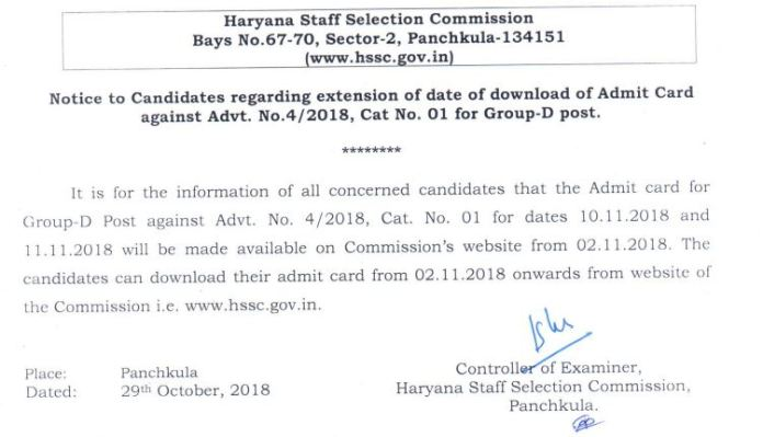 HSSC Group D Admit Cards Download From 2 November