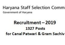 HSSC Recruitment-2019 for 1327 Posts for Canal Patwari & Gram Sachiv