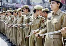 First women police battalion 'SDRF' Set to Haryana