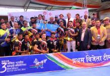इंडियन रेलवे ने जीती एक करोड़ी कबड्डी प्रतियोगिता