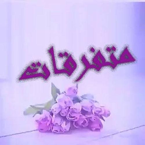 Hasan Sabatin