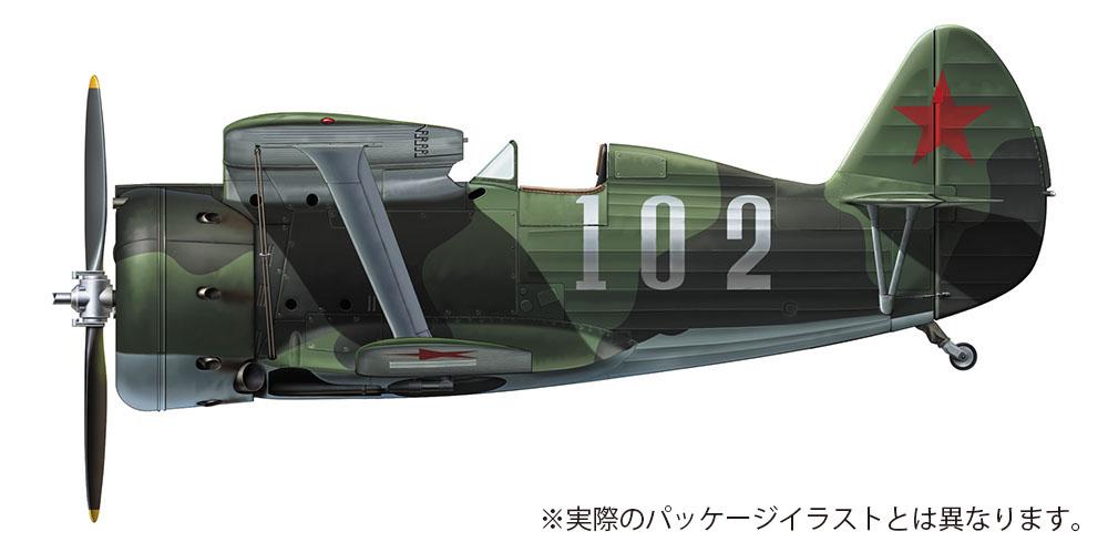 Kawanishi H8K 1 two large type flying boat 11 type