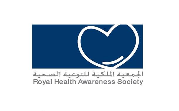 ابسوس والجمعية الملكية للتوعية الصحية يوقعان اتفاقية استراتيجية