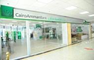 """الهاشمية"""" تنضم إلى عالم البطاقات الذكية مع بنك القاهرة عمان"""