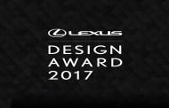 الإعلان عن المتأهلين لنهائيات جائزة لكزس للتصميم 2017