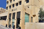 فندق القصر متروبول يحصل على شهادة Trip Advisor